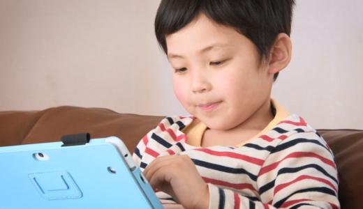 日本初、3億件以上の学習データ分析から「子供のダレ」の自動抽出に成功