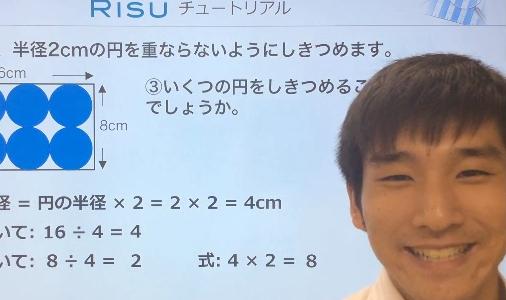 日本初。プロのナレーター・声優を起用した「RISU算数プレミアム フォローレッスン」の提供を開始