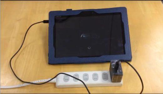 RISU算数タブレットのトラブル・電源や充電周りのマニュアル動画を公開しました