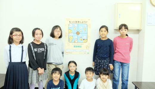 【本駒込校】RISU塾で初めて算数検定を実施しました