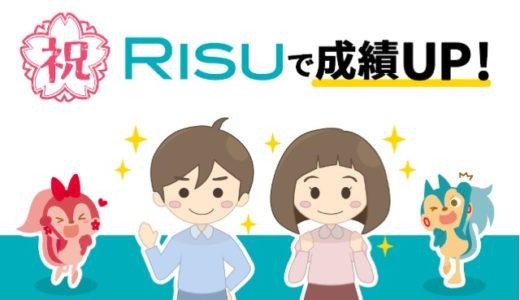 【祝 RISUで成績UP!】算数検定合格者に聞く勉強の秘訣