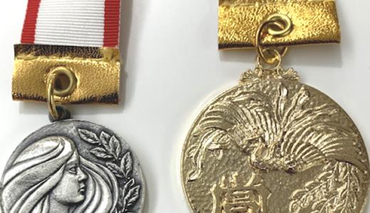 【成績優秀者の声】算数オリンピック金銀メダル獲得&SAPIX1位!Rさん